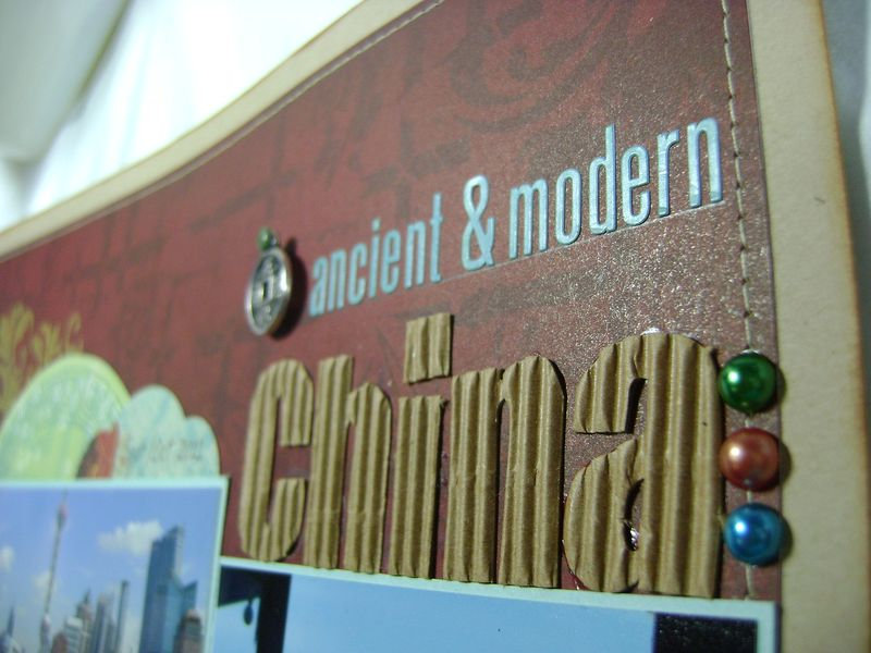 Ancient and Modern China title